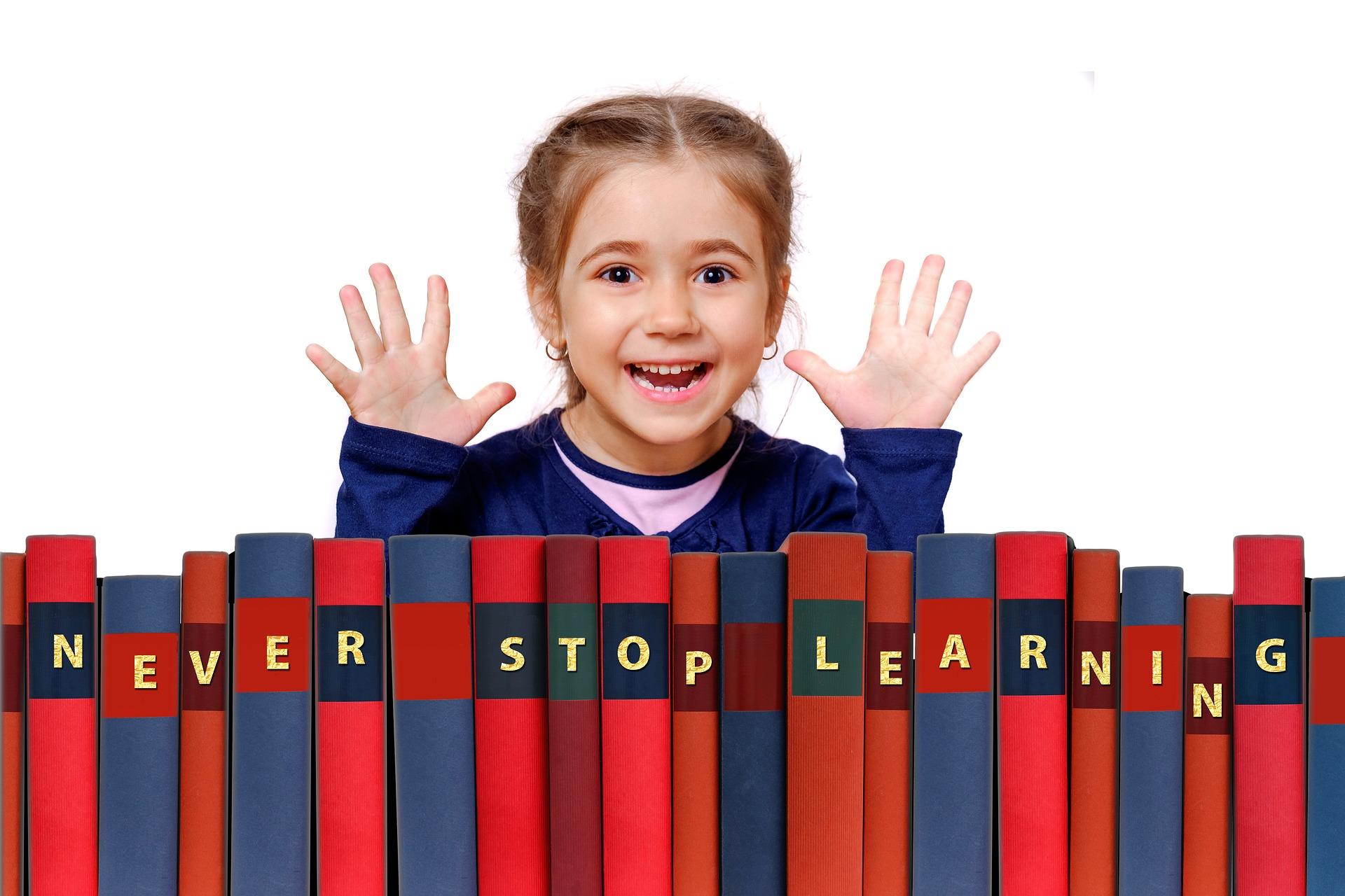 学ぶことを決して辞めるな!