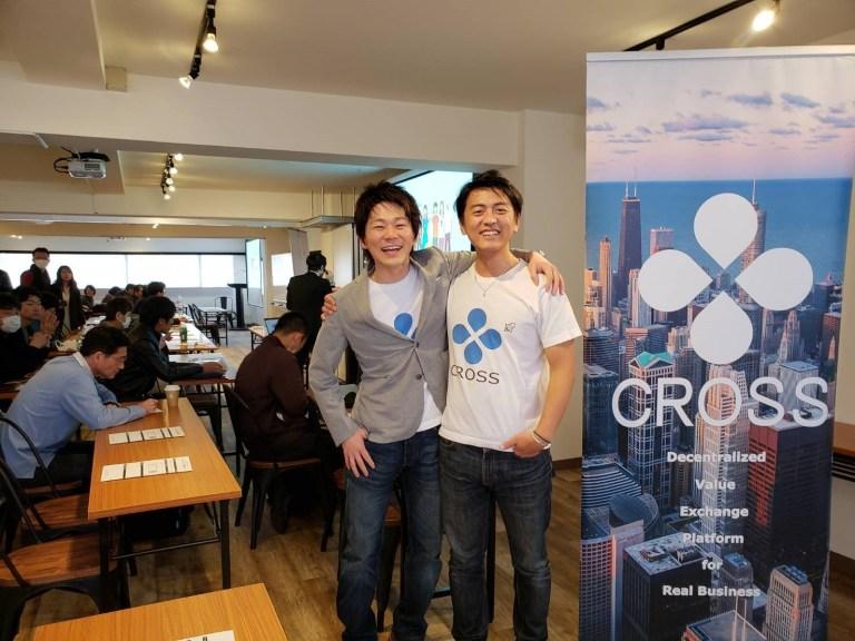 中西CEOと柿沼COO