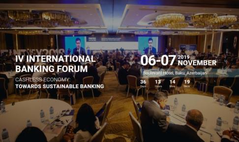 アゼルバイジャン金融フォーラム